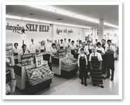 SSHT Store